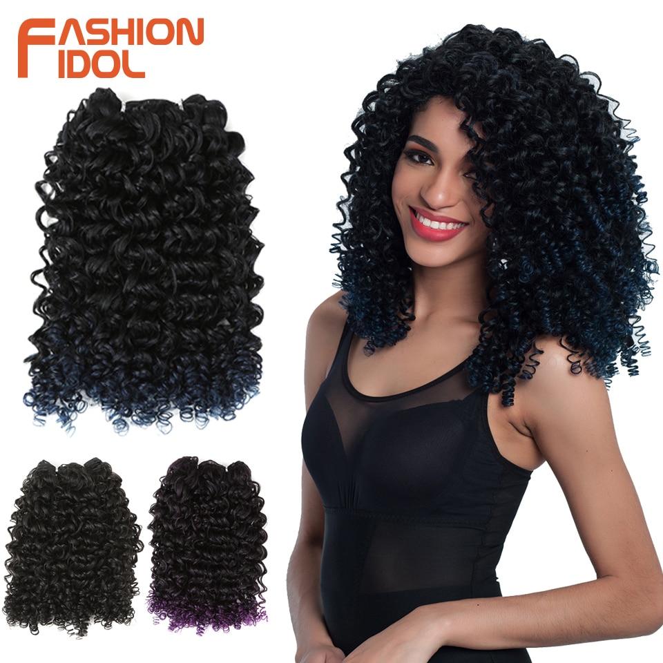 Moda ídolo kinky cabelo encaracolado 24 polegada ombre uva roxo borgonha pacotes de cabelo sintético tecer extensões cabelo preto fibra cabelo