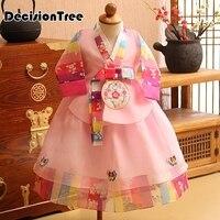 2019 new korean traditional dress for children korean wedding hanbok kids hanbok korean dress boys girls korea hanbok