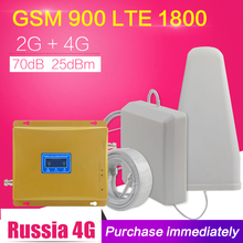 LCD Display GSM 4G LTE 1800 Cell Phone Signal Repeater GSM 900 DCS 1800 Signal Booster GSM 4G Mobile Cellular Repeater Amplifier