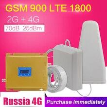 Repetidor de señal para teléfono móvil, amplificador de señal GSM 4G LTE 1800, DCS 900