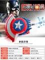 Capitán América shield Plástico pistola de bala suave pistola Nerf ráfagas de de agua eléctrico de juguete pistola de bala para los niños el Día de Los Niños regalo