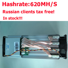 Russian clients free tax!! In Stock! A4R LTCMaster 620MH/S LTC Litecoin Miner Innosilicon with PSU Free shipping new miner