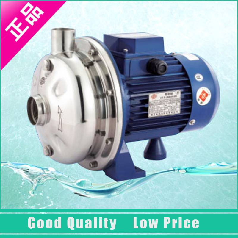 WB50/037D 220V Stainless Steel Water Pump Self-suction 0.37kw/Centrifugal Booster Pump