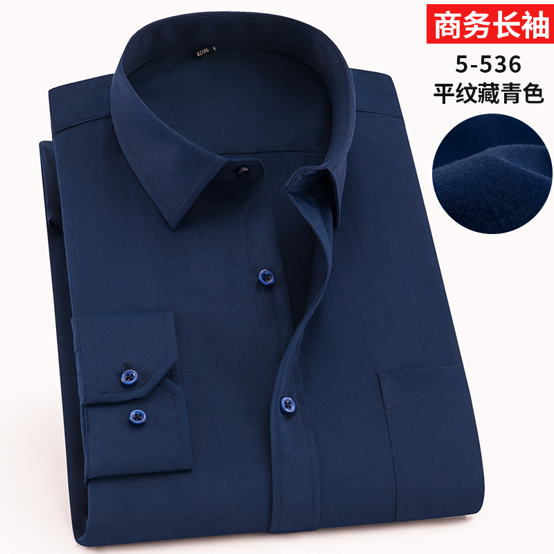 Men Casual Solid Color Stripe Twill Social Business Long Sleeve Dress Shirt Black Blue Pink Slim Fit Male Soft Comfortable