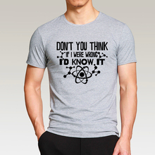 "Classic Sheldon Cooper's ""Don't You Think If I Were Wrong I'd Know"" t-shirt"