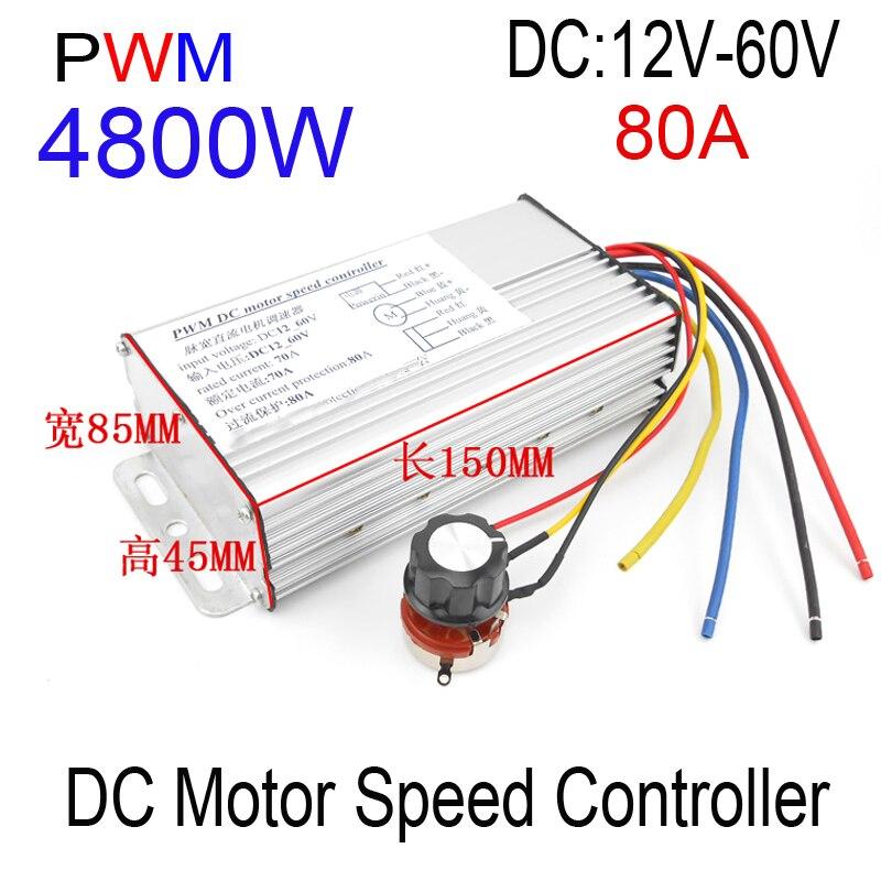 PWM 4800 W haute puissance moteur contrôleur 80A DC 12 V 24 V 36 V 48 V 60 V pwm bldc moteur contrôleur promesse contrôle de vitesse