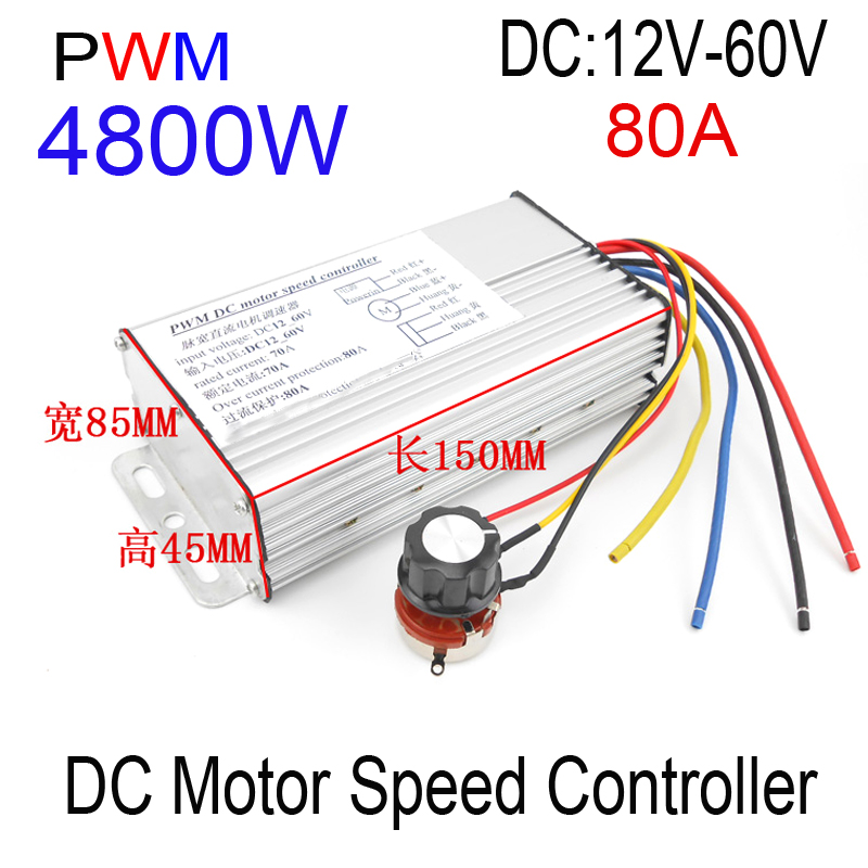 PWM 4800W high-powered Motor controller 80A  DC 12V 24V 36V 48V 60V Motor Drive pwm bldc motor controller Promise speed control panlongic hand twist grip hall throttle 100a 5000w reversible pwm dc motor speed controller 12v 24v 36v 48v soft start brake