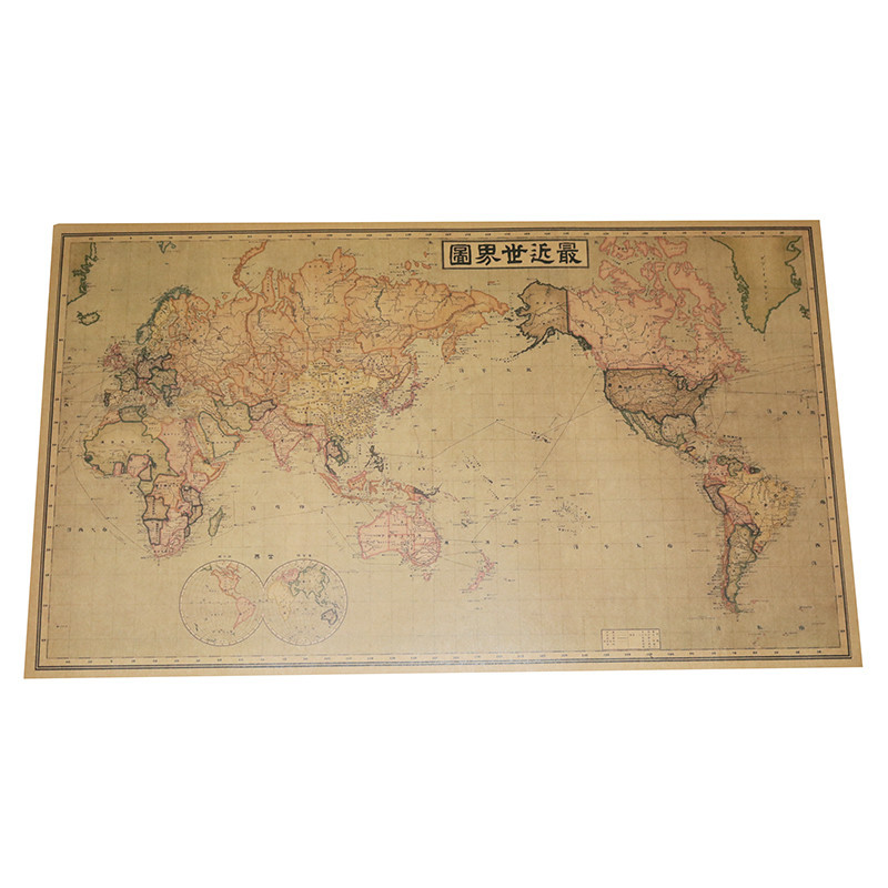 20 Pcs Large Vintage World Poster Map Office Supplies Antique Poster Wall Chart Retro Paper Matte Kraft Paper Map Poster World