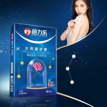 2PCS/Box Vaginal Female Sexy Condom Latex Dots Pleasure Natural Rubber Condones Women Safety Contraception adult product недорого