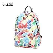 Новый корейский прилив холст простой граффити печати универсальные для отдыха рюкзак студентка колледжа сумка ветер