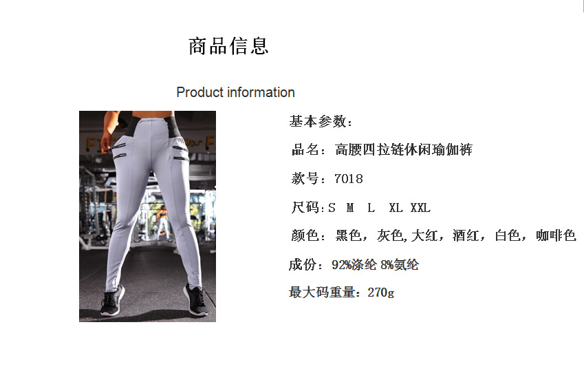Maryigean Slim Fit High Waist Push Up Leggings Women Fashion Pacthwork Workout Fitness Legging Bodybuilding Sexy Female Pants 19