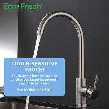 Ecofresh Sus304 нержавеющая сталь сенсорный кран кухонный сенсорный