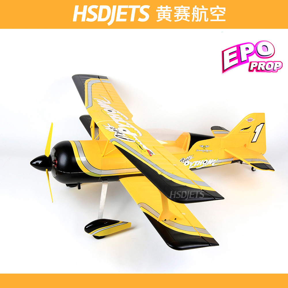 Electric RC Airplane Model EPO Pitts 1400mm Biplane stable fly PNP