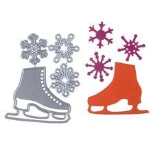 For Diy Sbooking Photo Al Paper Card Craft Roller Skates Shoes Design Embossing Metal Cutting S