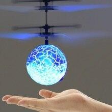 Летающий светящийся шар RC детский летающий мяч антистресс беспилотный вертолет Инфракрасный индукционный самолет радиоуправляемые игрушки подарки