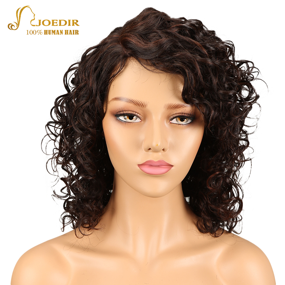 Joedir Hair Curly Wig Part Lace Wigs For Black Women 100% Curly Human Hair Wigs Ombre Short Wig Free Shipping