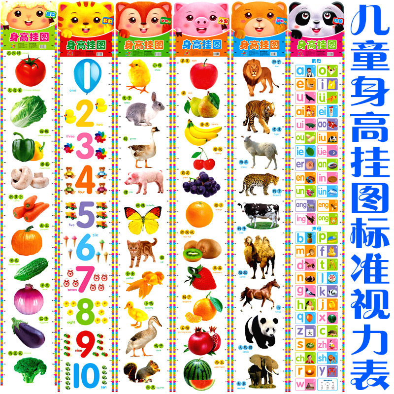 Height wall chart infant children stickers measurement scale baby standard visual acuity cognitive card also rh aliexpress