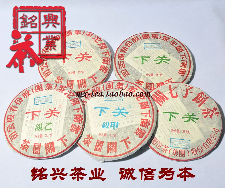 king kong 357g x 5 cake set Chinese yunnan puer tea puer the tea for font