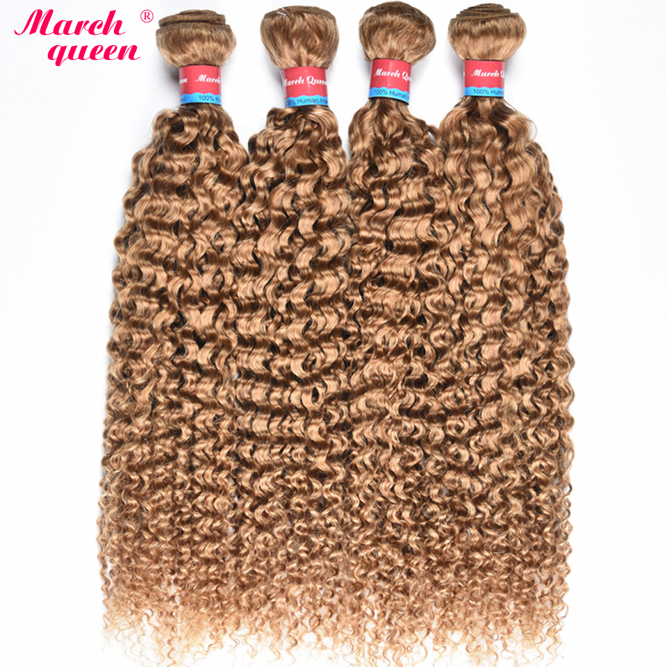 March Queen 4 Bundles Curly Hair Brazilian Hair Weave Bundles #27 Honey Blonde Human Hair Weaving Sew-in Hair Extensions