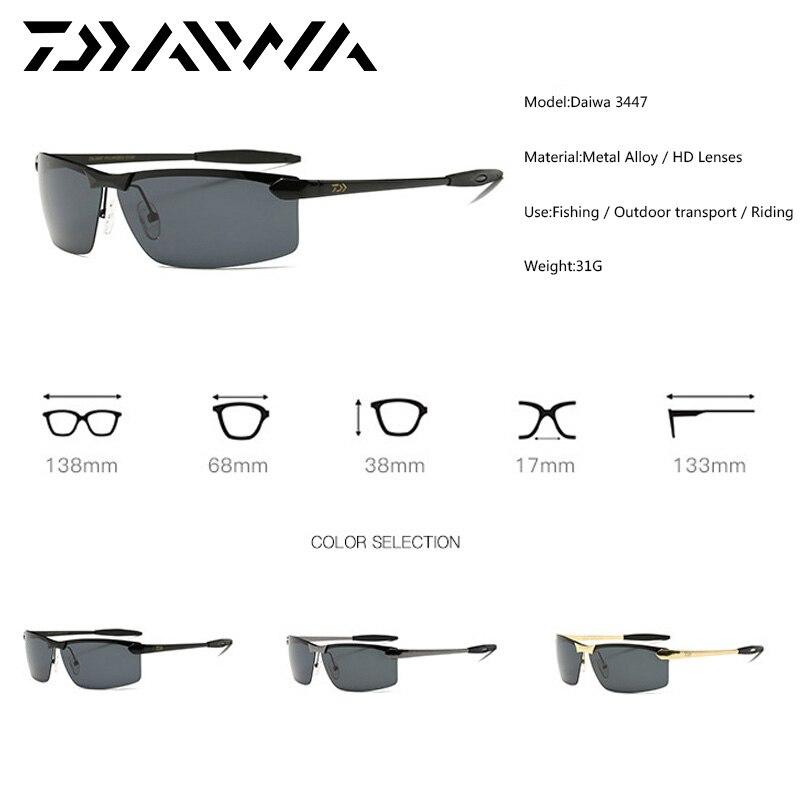 5bb9707249 Товар Daiwa outdoor sports fishing sunglasses men or women fishing ...