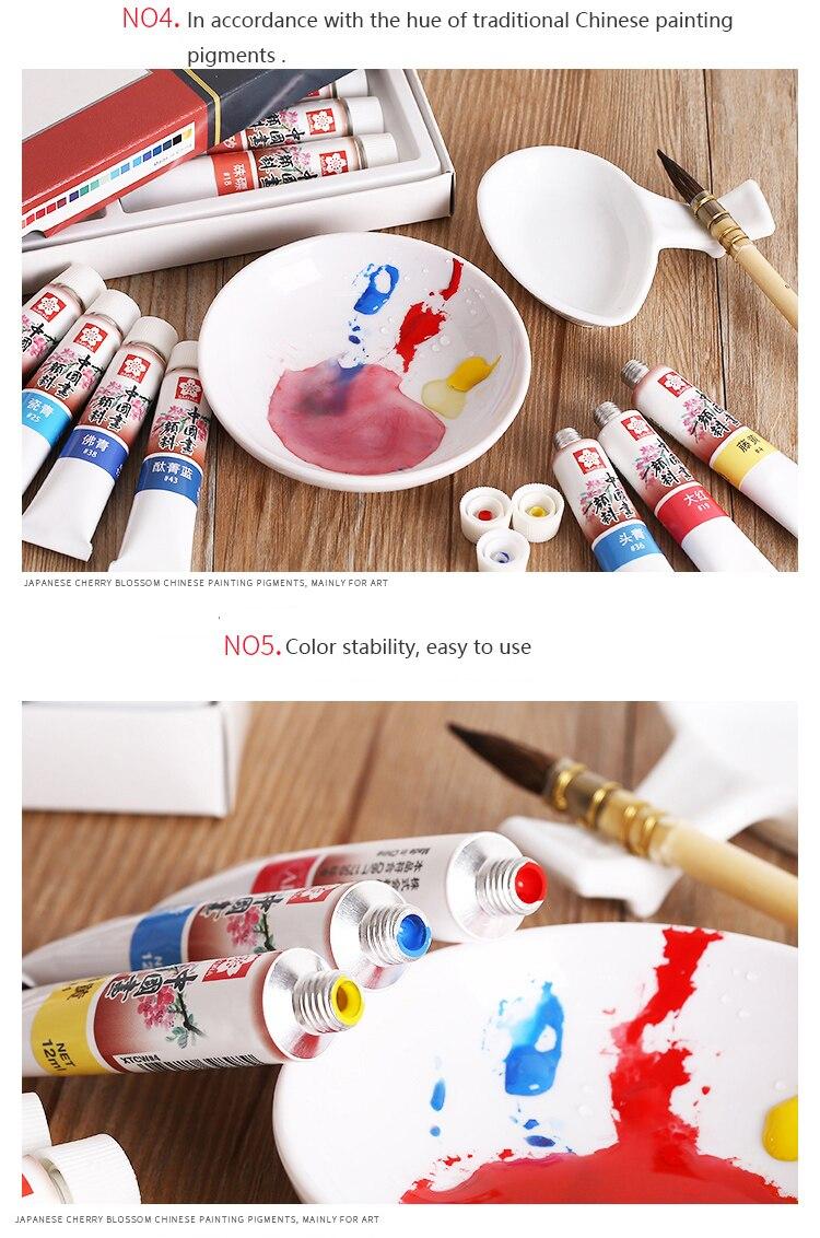 Sakura pintura chinesa pigmentos 12ml pintura pigmentos 12 18 24 cor arte conjunto