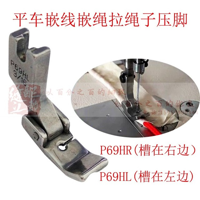 The industrial sewing machine flat single slot wire rope around ...