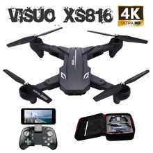 Visuo XS816 RC Drone with 50 Times Zoom WiFi FPV 4K /720P Dual Camera Optical Flow Quadcopter Foldable Selfie Dron VS SG106 M70(China)