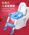 Bebé Niños Niños Higiénico Tapa Del Inodoro Orinal Con Escalera Plegable Formación infantil bacinica Portable