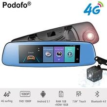"Podofo 4G ADAS Auto DVR 7,84 ""Touch Remote Monitor rückspiegel mit DVR und rückfahrkamera Android Dual lens 1080 P WIFI dashcam"