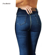514b342aec Compra jeans with button back pocket y disfruta del envío gratuito ...