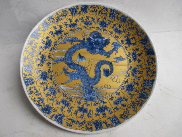 Ancient Chinese ceramics painting dragon plate : ceramic painted plates - pezcame.com
