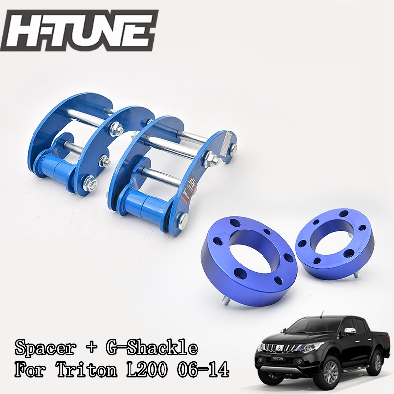 H-TUNE 4x4 Accesorios 32mm Front Spacer and Rear Extended 2 inch G-Shackles Lift Up Kits 4WD For Triton L200 MK ML 06-14 180 16 9 fast fold front and rear projection screen back