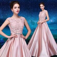 Robe de soiree 2016 A-line off omuz buket akşam elbise uzun tasarım dantel Vestidos de fiesta parti gelinlik modelleri 7 renkler