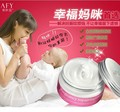 Strong stretch marks skin repair cream 100g