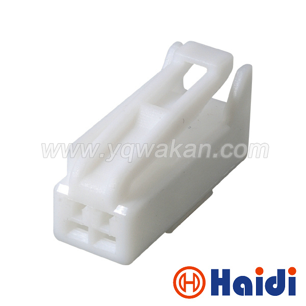 Free Shipping 5sets 2pin  Auto Electric Plug Housing Unsealed Female Connector 7283-5845