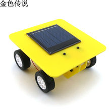 F17917/20 assembléia Auto Mini Carro Movido A Energia Solar DIY Kit 10*10*5 cm 4 cor 4WD brinquedo inteligente Robot Car Tanque Chassis RC(China)