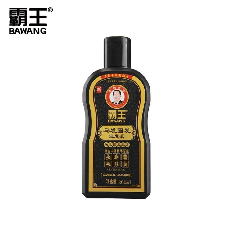 Solid Shampoo Serum anti-dandruff shampoo, nourishing nutrition, deep clean, fresh oil control anti-hair loss shampoo 200ml King серум за растеж на мигли