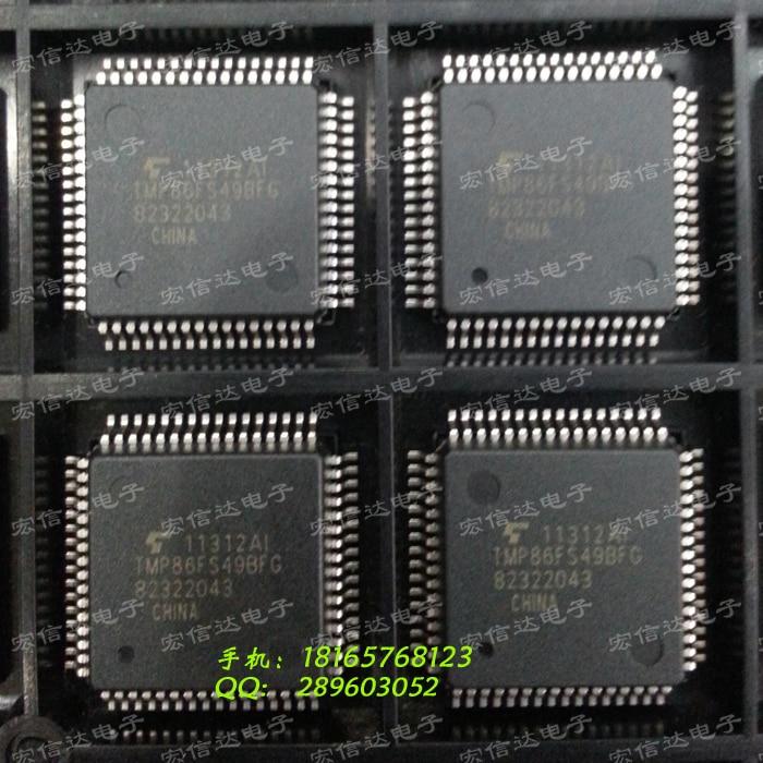 Цена TMP86FS49BFG(ZHZ)