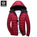 Korean Winter Men Warm Down Jackets Plus Size M--5XL Good Quality Cotton-Padded Outerwear Man Fashion Parkas Brand Coats