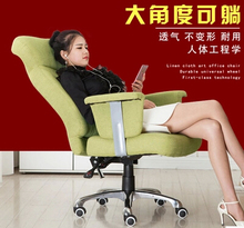 Disposable cloth computer chair home office chair recliner lounge chair study chair swivel ergonomic chairs eSports office furniture computer chair with footrest ecological pu leather adjustable office manager rotate ergonomic chair recliner
