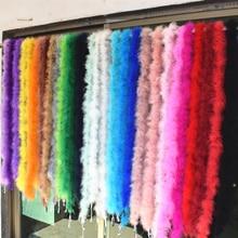 2 метра пушистый турецкий перо боа/шарф аксессуары для одежды перо Костюм/вечерние свадебные украшения перо ремесла