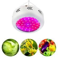 Led Plant Growing Lamp 150W Led Lights For Indoor Growing Full Specturm Led Indoor Growbox For Plants Seeds Flower