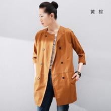 Toyouth ветровка женщины осень 2017 г. О-образным вырезом три четверти рукав двубортный Твердые Хлопок Повседневная Тренч(China (Mainland))