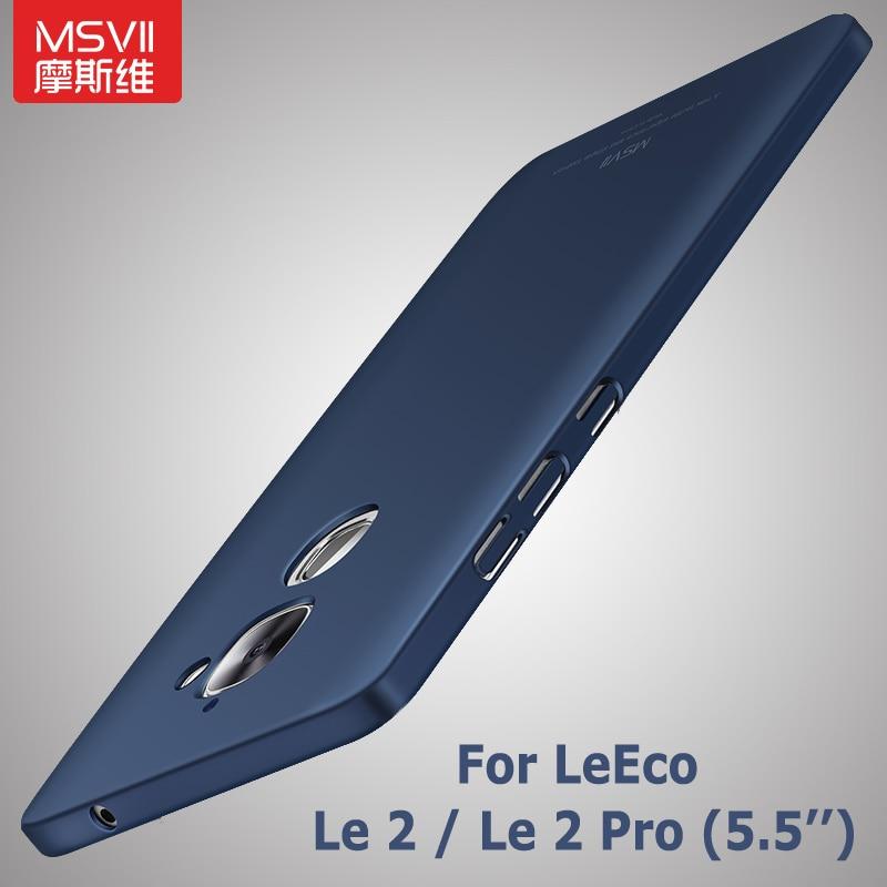 "LeEco Le 2 Case Cover Msvii Slim Skin Cases For Letv Le Eco Le 2 Pro Case Letv Le2 Hard PC back Cover For LeEco Le S3 Cases 5.5"""