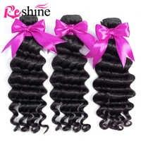 Reshine brésilien lâche vague profonde faisceaux cheveux 3 faisceaux couleur naturelle Remy Extension de cheveux 100% cheveux humains armure faisceaux