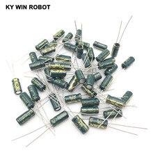 50 шт./лот 4,7 мкФ 50 в 105C 5x11 мм алюминиевый электролитический конденсатор 50 в мкФ радиальный вывод 50 шт.