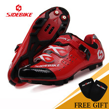 NEW SIDEBIKE Professional Lightweight Athlete Shoes Bicycle Cycling MTB Shoes Mountain Bike Racing bike Shoes(China)