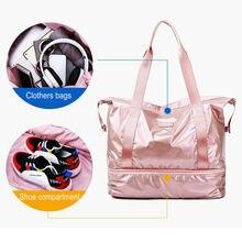 Дорожная Спортивная сумка из ткани «Оксфорд» для женщин дизайнерский
