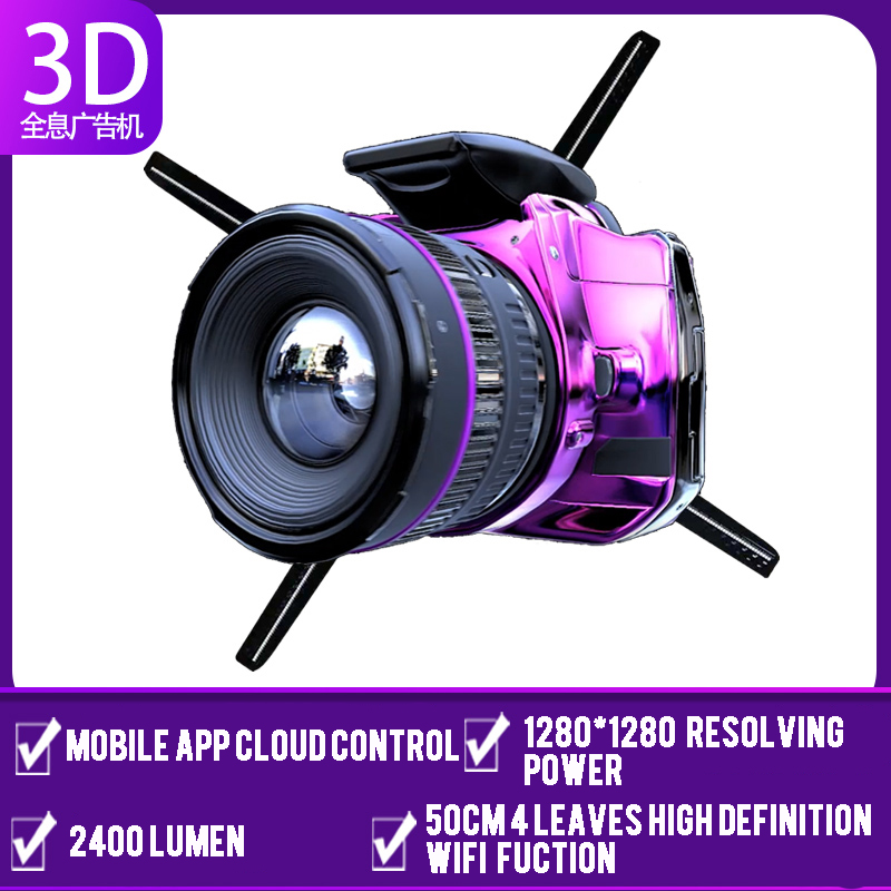 Image 2 - 50CM 4 fan hologram fan light with wifi control 3D Hologram Advertising Display LED Fan Holographic Imaging for holiday shop-in Advertising Lights from Lights & Lighting