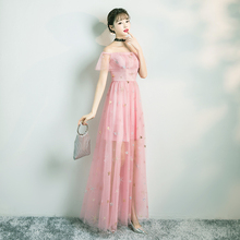 Red Bean Pink Colour Short Inner Lining Bridesmaid Dress Off Shoulder Sister Back of Zipper